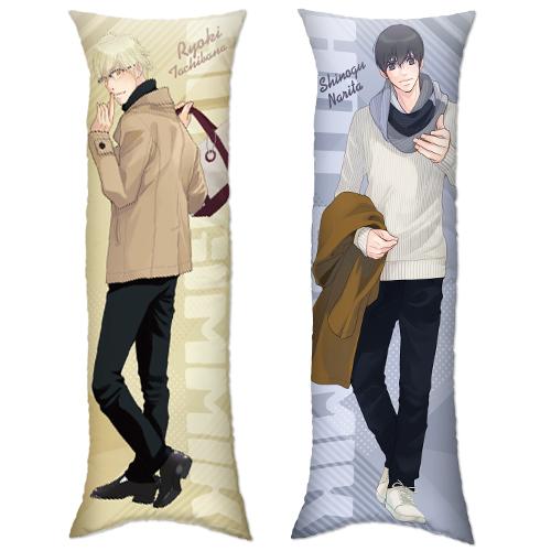 相原実貴先生「ホットギミック」映画化記念! 亮輝&凌 両面デザイン「オリジナル抱き枕」