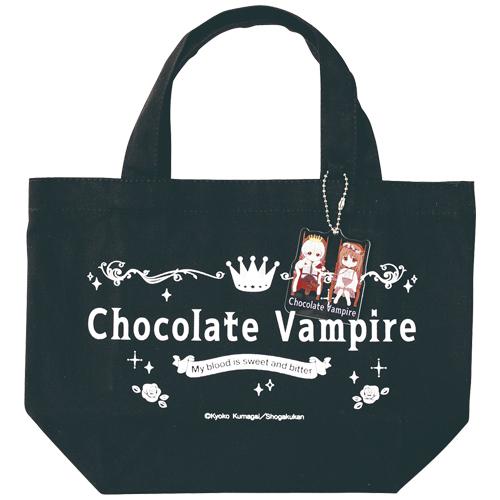 「チョコレート・ヴァンパイア」チャームつきトートバッグ