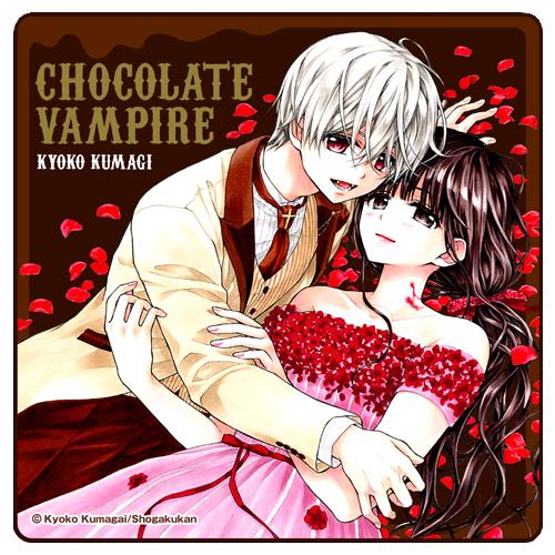「チョコレート・ヴァンパイア」ミニタオル