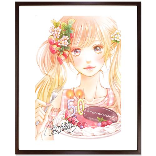 【ベツコミ50周年記念プリマグラフィ】しばの結花