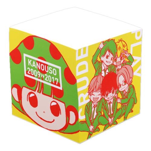 青木琴美20th原画展 ブロックメモ