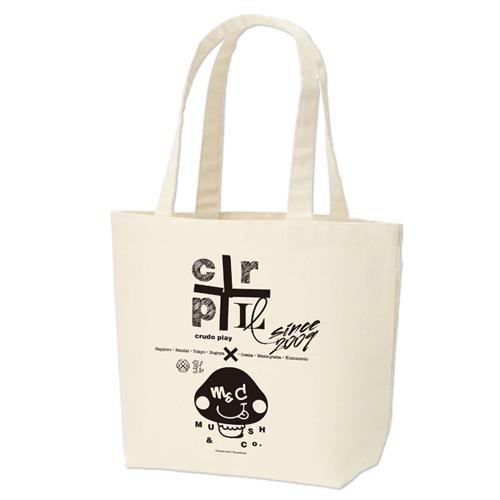 青木琴美20th原画展 トートバッグ