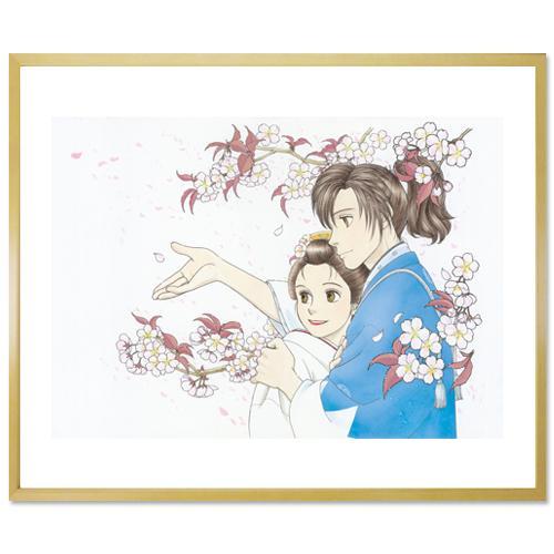 渡辺多恵子先生『風光る』超高画質複製原画 A(サイズ中)