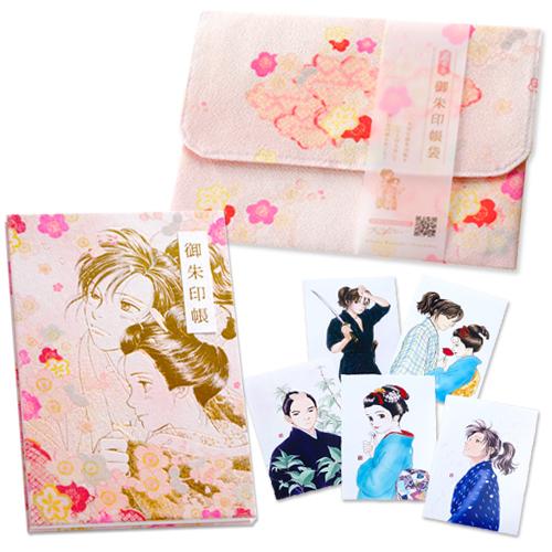 渡辺多恵子先生『風光る』オリジナル御朱印帳&御朱印帳袋(5枚組生写真付き )セット