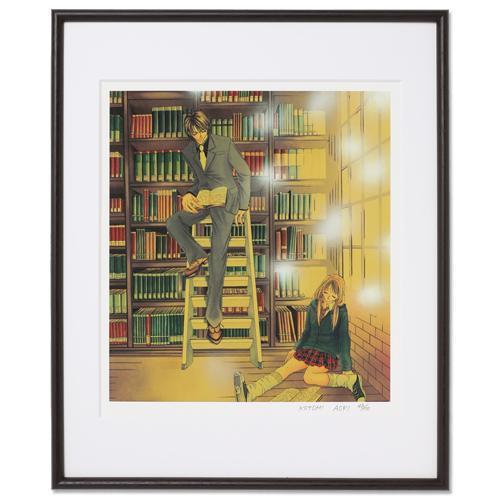 青木琴美先生「僕は妹に恋をする」超高画質複製原画